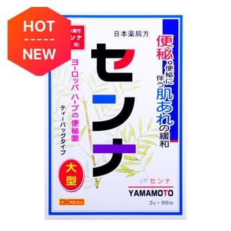 日本山本汉方制药 排毒通便茶 3g*96包入