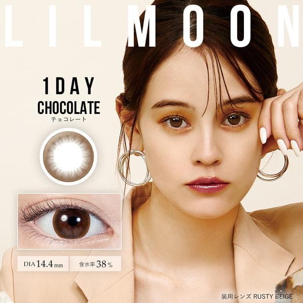 商品详情 - 【薇娅推荐】LILMOON 50度抗UV日抛美瞳 Chocolate 巧克力 10枚预定3-5天日本直发 - image  0
