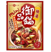 TAIWAN  MONTAIGNE Spicy Soup Mini Pot 60g