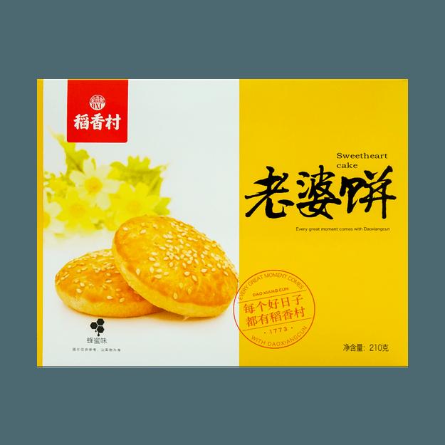 稻香村 老婆饼 蜂蜜老婆饼 210克 怎么样 - 亚米网