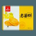 稻香村 老婆饼 蜂蜜老婆饼 210克