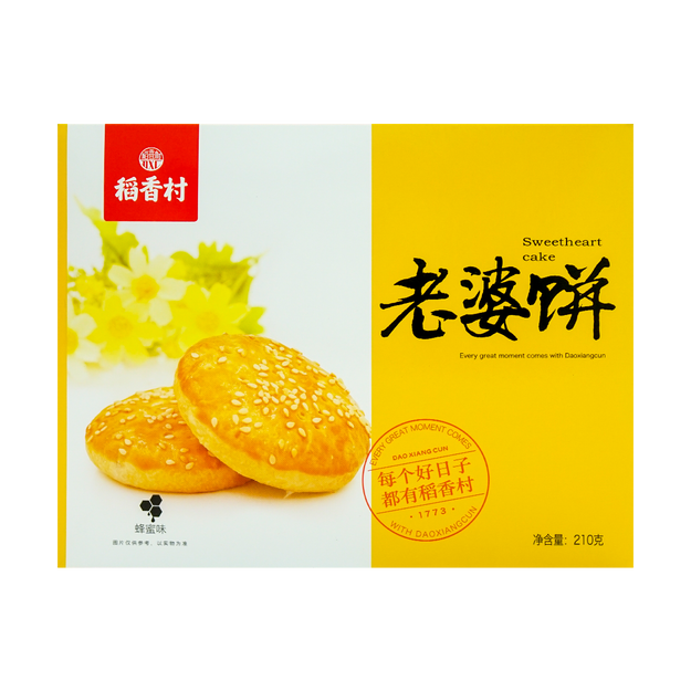 商品详情 - 稻香村 老婆饼 蜂蜜老婆饼 210克 - image  0