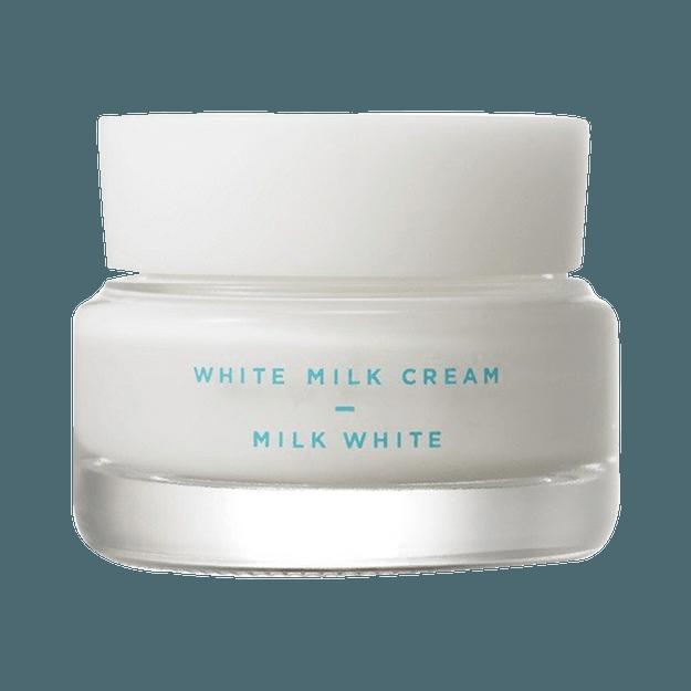 商品详情 - BCL||MOWSHIRO 透亮焕白牛奶素颜霜||蓝色 透明亮白 30g - image  0