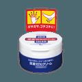SHISEIDO 资生堂||尿素角质软化保湿护手霜手足霜||100g