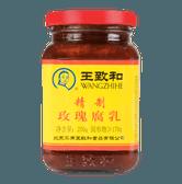 WANGZHIHE Fermented Bean Curd/Soy Rose 250g