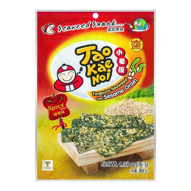 商品详情 - 泰国小老板 烤芝麻紫菜脆片 辣香味 39g - image  0