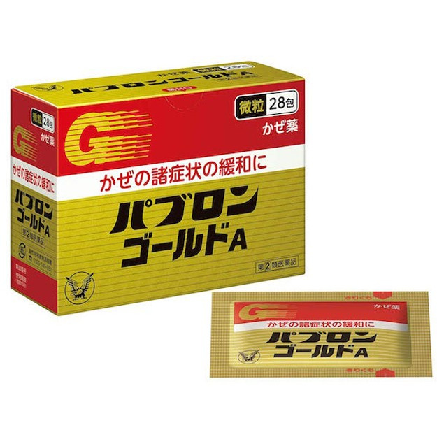 Product Detail - TAISHO Pabron Gold A Fine Particles 28 Packs - image 0