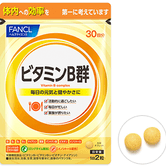 FANCL Vitamin B Supplyment 30days