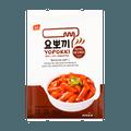 YOPOKKI Topokki Bag Hot & Spicy 240g