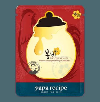 Bombee Ginseng Red Honey Oil Mask 1sheet