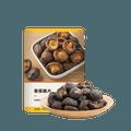 【中国直邮】网易严选 小香菇脆 100克 早餐夜宵午后下午茶即食健康小零食
