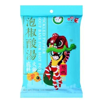 小肥羊 火锅底料 泡椒酸汤 280g 中国知名品牌 保质期读法:日/月/年
