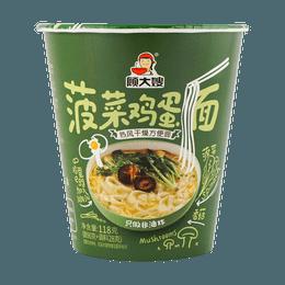 GUDASAO Spinach Noodles 118g