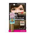 KISS ME HEAVY ROTATION Coloring Eyebrow 04 Natural Brown 8g
