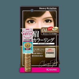 ISEHAN KISS ME HEAVY ROTATION Coloring Eyebrow 04 Natural Brown 8g