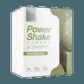 台湾M2 控热断糖超能奶昔-白巧克力香草 早餐超营养低卡代餐 8包入