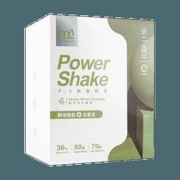M2 Power Shake Vanilla White Chocolate 8pk/box