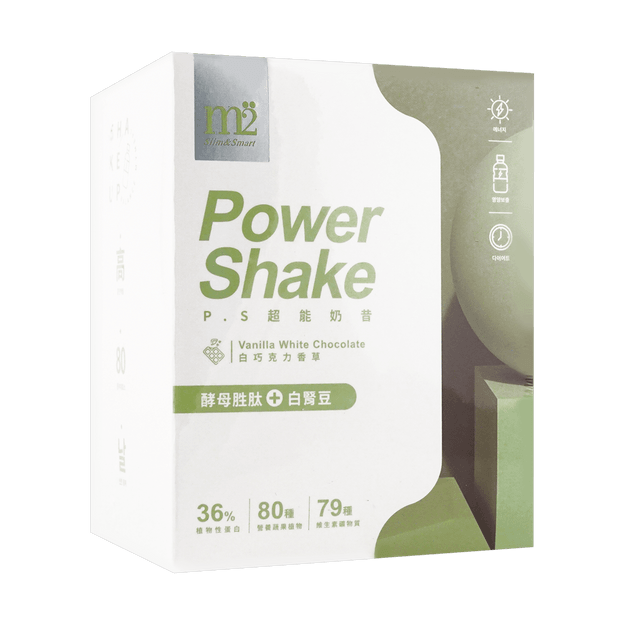 Product Detail - M2 Power Shake Vanilla White Chocolate 8pk/box - image 0