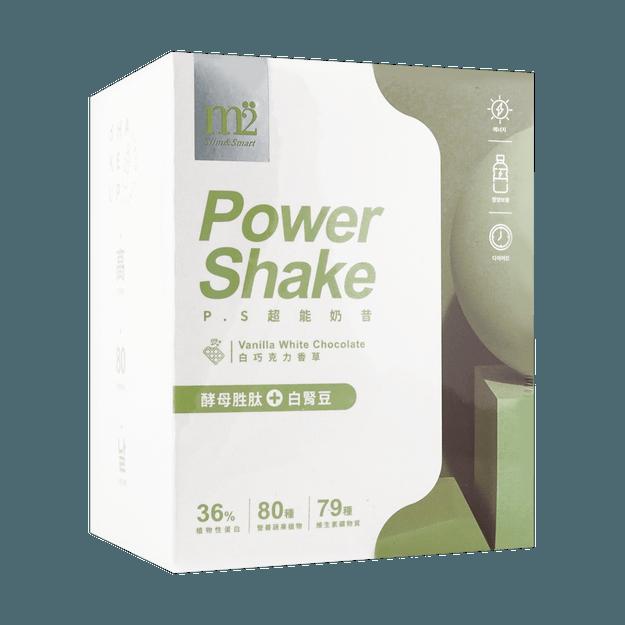 商品详情 - 台湾M2 控热断糖超能奶昔-白巧克力香草 早餐超营养低卡代餐 8包入 - image  0
