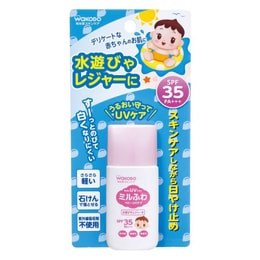 Japan Wakodo Baby Sunscreen Children's Physics Special Outdoor Waterproof UV SPF35+#