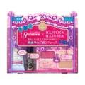 日本 SHISEIDO 资生堂 SEVENTEEN 限量版化妆旅行套装 3pcs