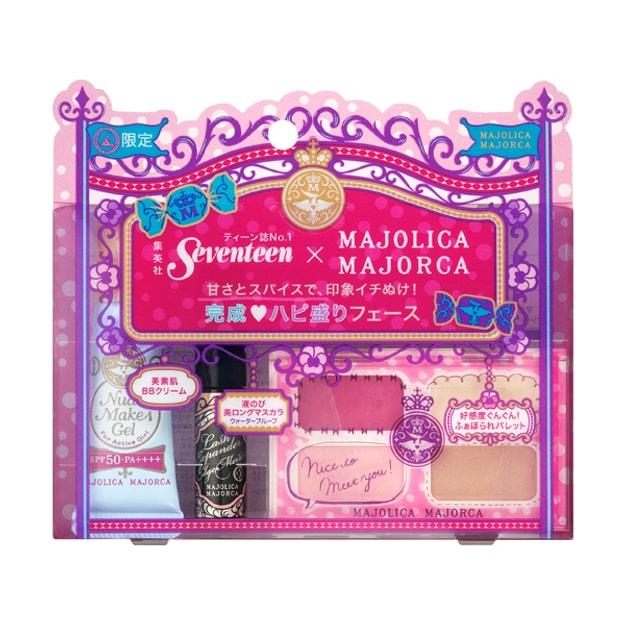 商品详情 - 日本 SHISEIDO 资生堂 SEVENTEEN 限量版化妆旅行套装 3pcs - image  0