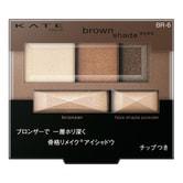 日本KANEBO佳丽宝 KATE 棕影立体重塑骨干眼影 #BR-6哑光棕  3g 新版