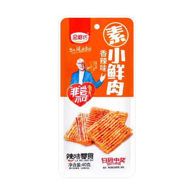 Product Detail - Vegetarian Snack Spicy 40g - image  0