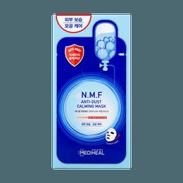 MEDIHEAL N.M.F Anti-Dust Calming Mask 10 Sheets