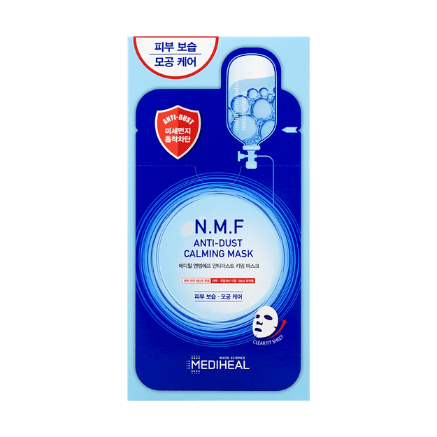 Product Detail - MEDIHEAL N.M.F Anti-Dust Calming Mask 10 Sheets - image 0