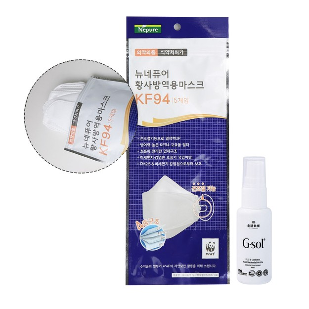 Product Detail - KOREA FIN TECH NEPURE Adjustable Respirator KF94 4 LayersFace Mask 5 PCS G.SOL Spray For Free - image 0