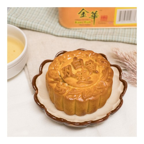 KAM WAH Lotus Seed Paste 2 Yolk 720g