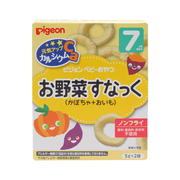 PIGEON Healthy Calcium Supplement Vegetable Snack Pumpkin and Sweet Potato 5gx2