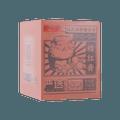 方家铺子 桔红膏 润肺止咳滋补无蔗糖添加 高端传统瓶装 150g