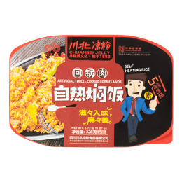 CHUANBEI Instant Rice 328g