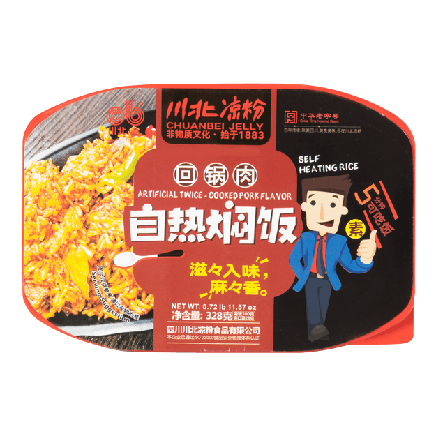 Product Detail - CHUANBEI Instant Rice 328g - image 0