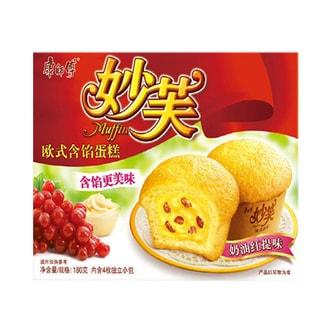 MASTER KONG European Muffin Cream Grape 180g