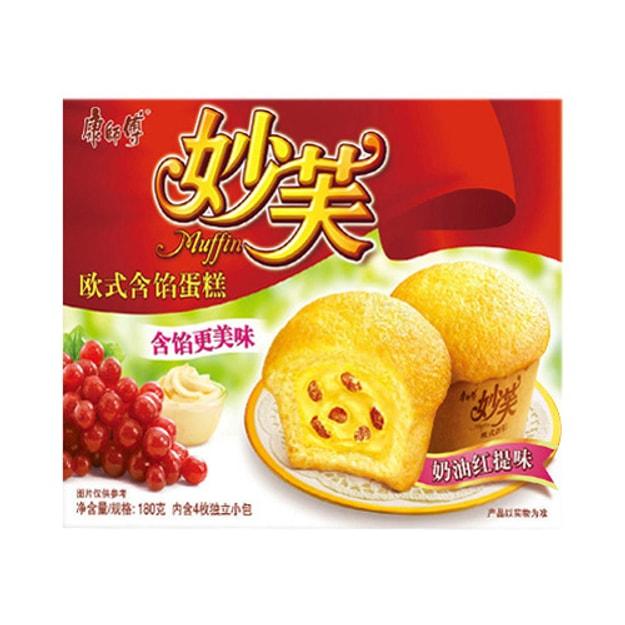 商品详情 - 康师傅 妙芙 欧式含馅蛋糕 奶油红提味 180g - image  0