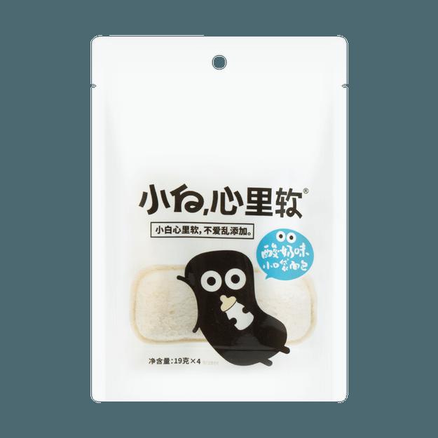 商品详情 - 小白心里软 小口袋面包 酸奶味 4枚入 76g - image  0