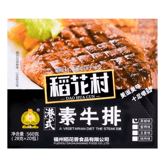 DAO HUA CUN Vegetarian Diet The Steak Black Pepper Flavor 560g