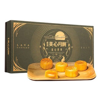 HONG KONG Lava Custard Mooncake 8pcsHONG KONG MAXIMS Lava Custard Mooncake 8pcs  Delivery Date: End of August