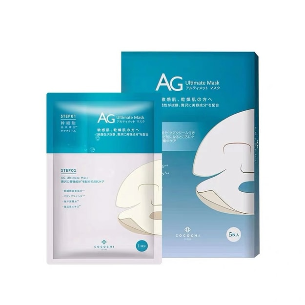 COCOCHI AG blue replenishment mask 5 tablets