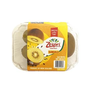ZESPRI 黄金奇异果一盒 2磅