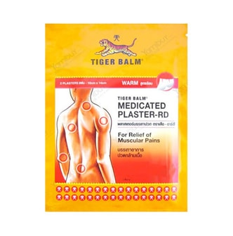 TIGER BALM Pain Relieving Single Patch