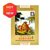 LING RUI Zhuanggu Shexiang Zhitonggao 10 Sheets