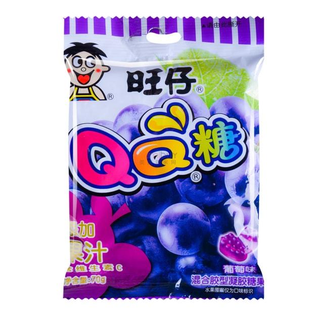 商品详情 - 台湾旺旺 旺仔QQ糖 葡萄味 混合胶型凝胶糖果 70g - image  0