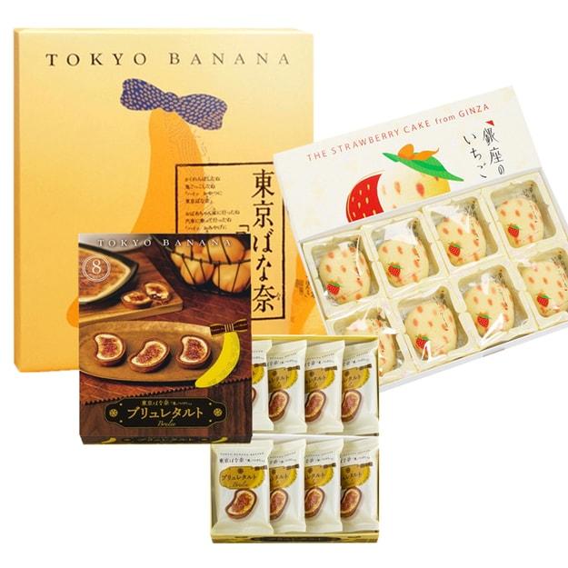 商品详情 - 【日本直邮】DHL直邮3-5天到 2020 超人气网红东京香蕉前3位大礼包 原味+ 焦糖蛋挞+银座草莓 3盒装 - image  0