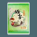 花之恋 绿茶味麻薯 10.5oz