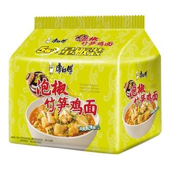 康师傅 泡椒竹笋鸡面 升级版5倍肉蛋 5连包量贩装 520g