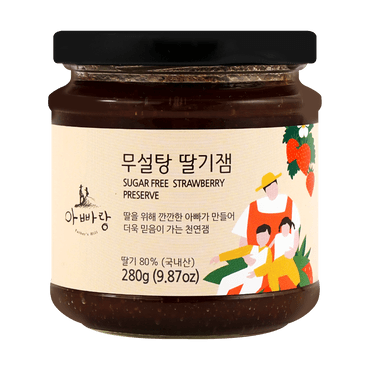 Sugar-Free Natural Jam For Kid Children Toddlers, Sugar Free Strawberry Preserve, 280g
